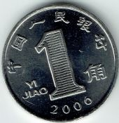 China, One Jiao 2006, VF, WO2347